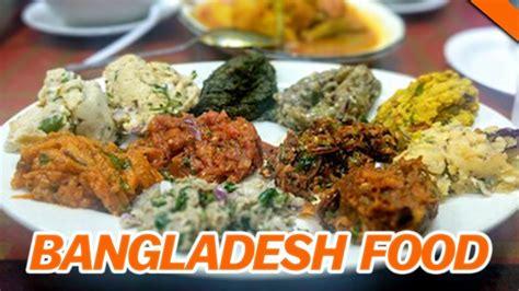 bd cuisine bangladeshi food fung bros food
