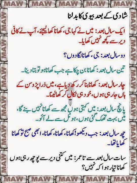 urdu latifay jokes  urdu urdu lateefay sardar jokes
