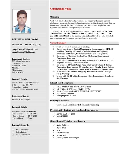 Architectural Draughtsman Resume Format by Curriculum Vitae 1