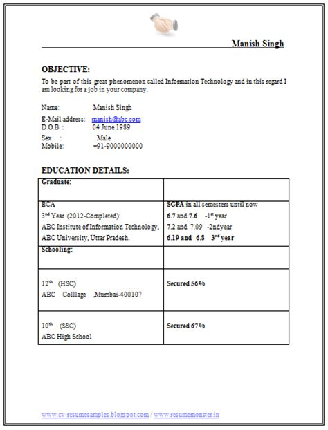 curriculum vitae format 2014 10000 cv and resume sles with free cv format for business analyst