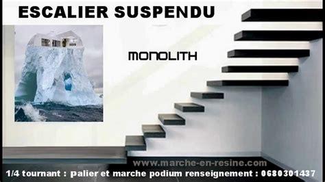monolith le sp 233 cialiste de l escalier suspendu avec marches en beton cir 233