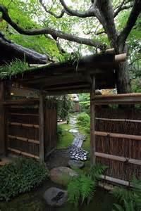 Japanese Tea House Kyoto