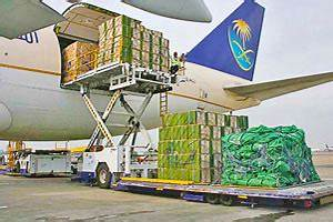 Air Freight Quo... Air Freight Insurance Quotes