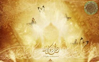 Islamic Wallpapers Islam Background Template Powerpoint Muhammad