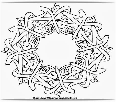 Kaligrafi Mewarnai He Mungfali