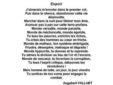 Carte De Avec Régions Et Départements à Imprimer by Poeme D Amour En Creole Haitien Quotes