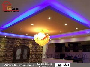 Gypsum Board - decorations