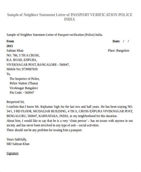 reference letter format samples