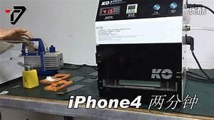Cell Phone Repair Touchscreen Lcd Laminating Machine