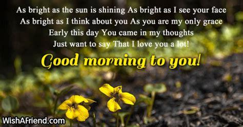 good morning poem    bright