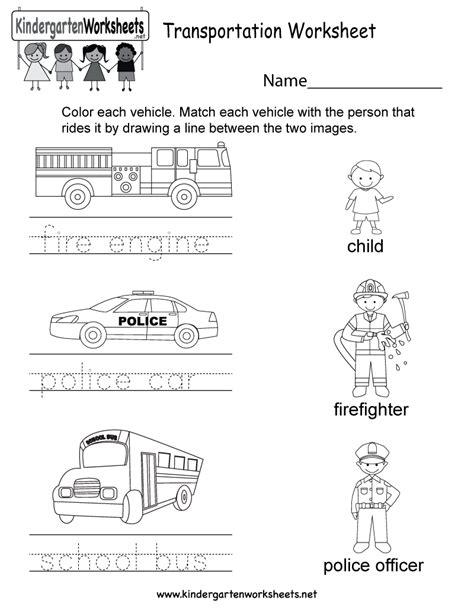transportation worksheet free kindergarten learning