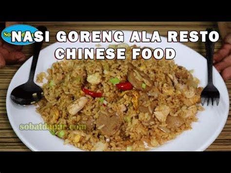 Resep nasi goreng chinese food resep rumahan tidak murahankembali dengan olahan nasi, kali ini kita kita masak nasi goreng ala resto chinese food! Nasi goreng chinese food ala resto - YouTube