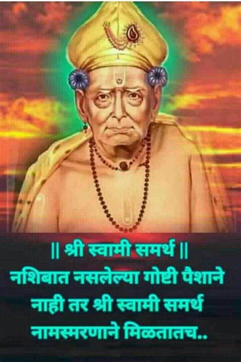 Swami samarth also known as akkalkot swami34 of akkalkot, was an indian guru of the dattatreya tradition (sampradaya), widely respected in indian states of maharashtra as well as in. Pin by Avinash Rathod on Shri Swami Samarth (With images) | Swami samarth, Mahavatar babaji, God ...