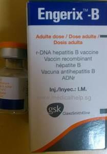 Medical Help: E... Hepatitis B Vaccine