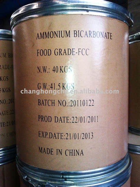 bicarbonate d ammonium cuisine ammonium bicarbonate food grade 99 8 products china