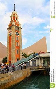 The clock tower, hong kong editorial image. Image of kong ...