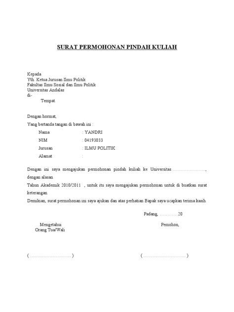 surat permohonan pindah kuliah