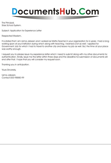 application  experience letter  school