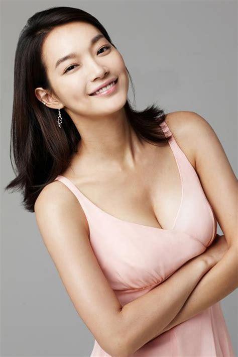 Waifu Wednesday Shin Min Ah Yellow Slug Reviews