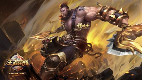 king  glory cheng yaojin ability  survive powerful