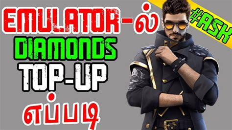 Also read | top five free fire characters in ranked mode. How To Top-Up Diamonds In Free Fire EMULATOR Free Fire # ...