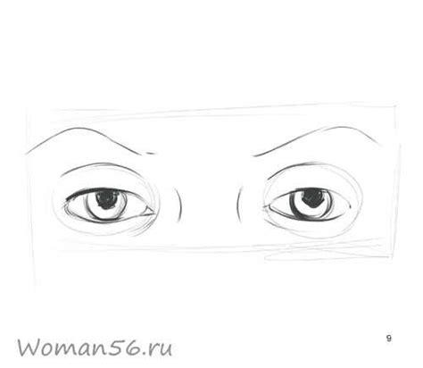 Как рисовать красивые глаза