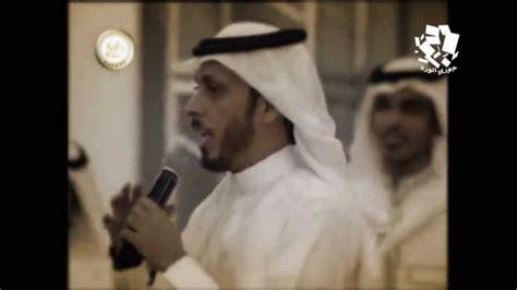 شوفوا السعودية سمير ووعد البشيري من ربوة الرياض