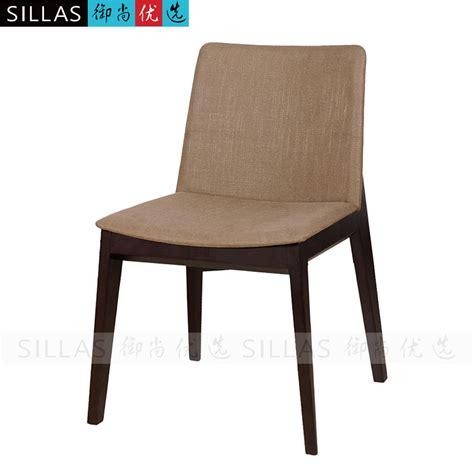 chaise pour table a manger mobilier scandinave manger en bois chaise tissu japonais