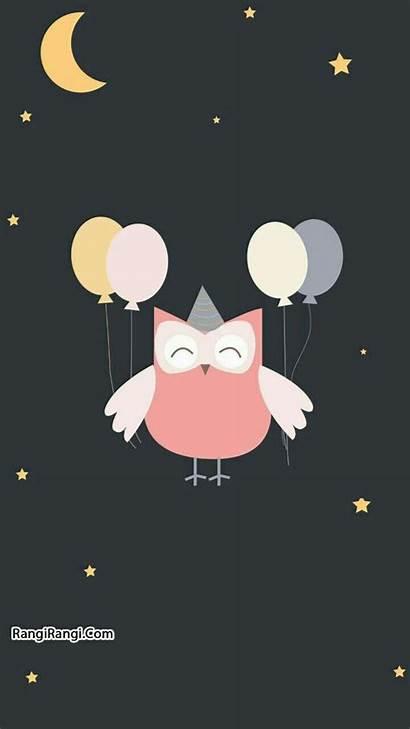 Birthday Happy Wallpapers Owl Tsum Kawaii Pastel