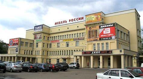 Кухни (Тц Мебель России