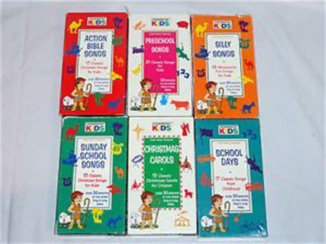 lot of 4 cedarmont vhs silly songs preschool 523 | 182095320 lot of 6 cedarmont kids vhs christmas carols school days