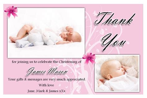 baptism invitation template invitation card maker