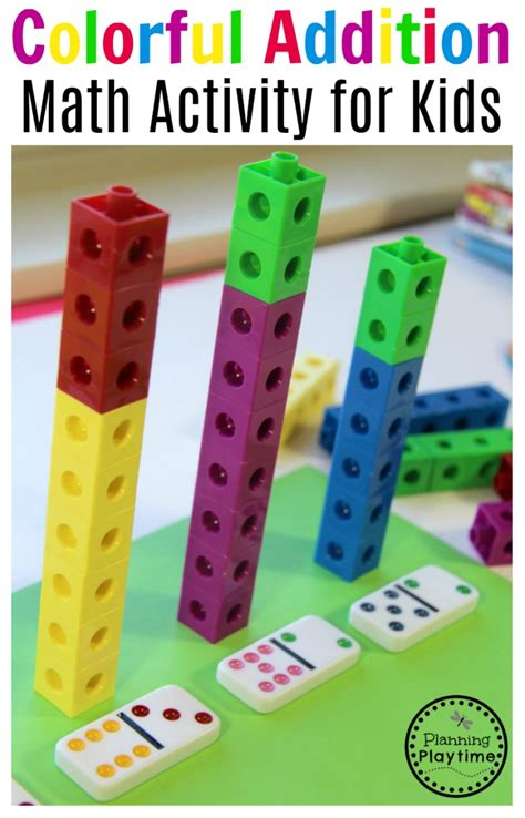 kindergarten addition activity planning playtime 405 | Colorful Addition Activity for Kids.