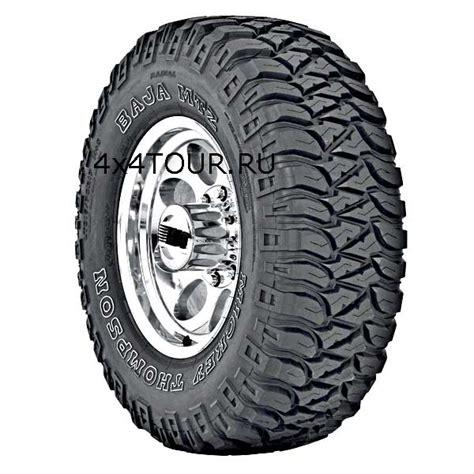 4x4tour ru внедорожные шины шины mickey thompson baja mtz radial baja mtz 285 75r16 lt