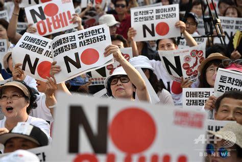 韓国 を ホワイト 国 にし て いる 国