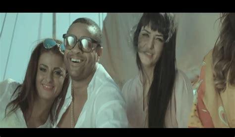 I Need Your Love Ft. Mohombi, Faydee & Costi