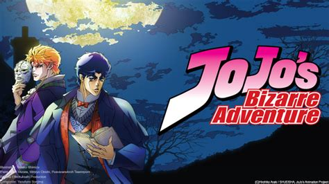 Anime Jojos Adventure And You Dont Jojos Jojo S Adventure Toonami Wiki Fandom Powered