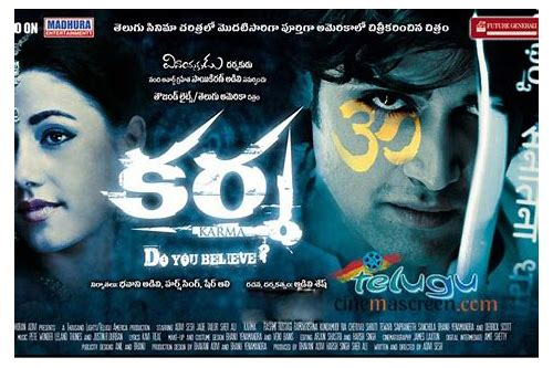 karma movie all song download in mp3