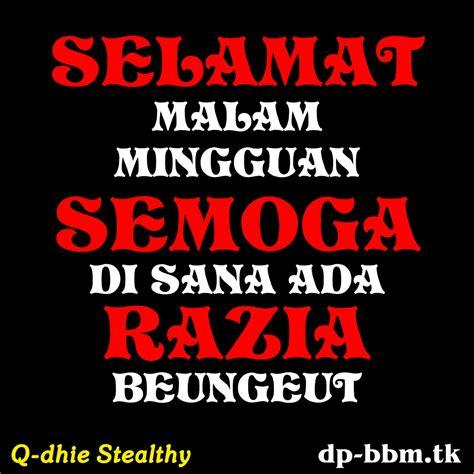 Kostenloser Herunterladen Foto Dp Bbm Lucu Bahasa Jawa