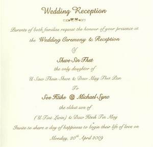 Invitation letter of wedding ceremony letters free for Wedding invitation letter making