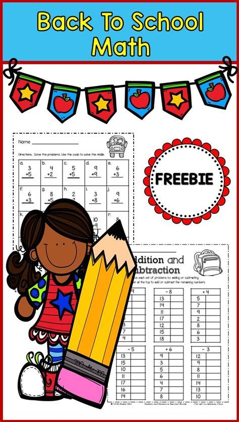 872 best images about 2nd grade freebies on