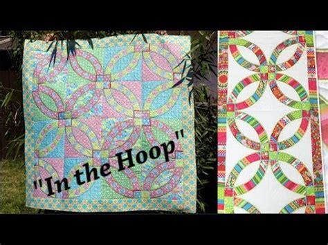 wedding rings quilt block tutorial made in the hoop youtube