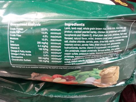 kirkland signature super premium adult dog food