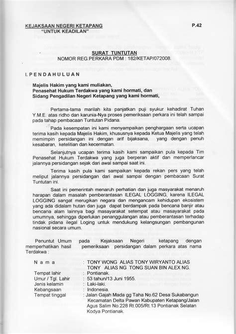 17 dec 2008 surat tuntutan jpu kasus illegal logging