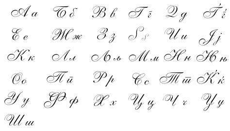 cursive uppercase letters cursive alphabet dr 21268 | cursive alphabet3