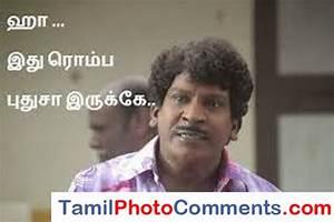 ha-idhu-romba   Vadivelu   Tamil   Tamil Photo Comments ...