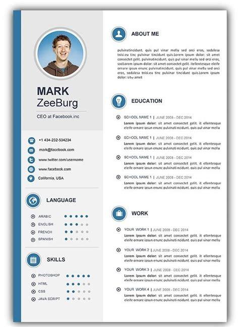 resume templates  resume  template visual