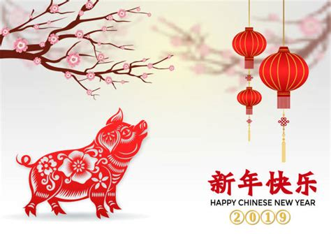 Royalty Free Year Of Pig Clip Art, Vector Images