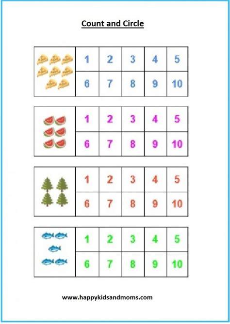kindergarten math worksheets   educations