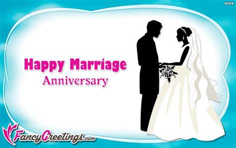 happy marriage anniversary wishes ecard greeting card  fancygreetingscom